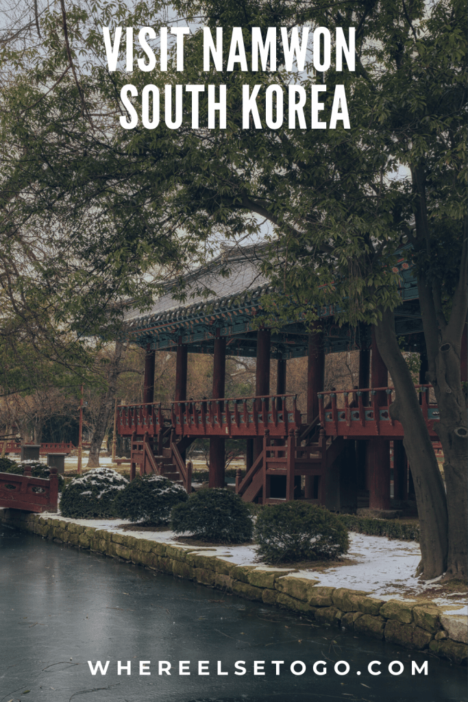 If you're interested in nature, Namwon is also one of the cities based around Jiri Mountain (Jirisan), one of Korea's three most important mountains along with Hallasan and Seoraksan. #southkorea #whereelsetogo #travel