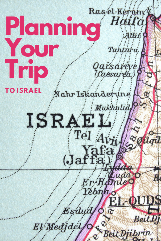 A trip to Israel will likely include a visit to the walled city of old Jerusalem. This podcast discusses where else you need to go on your trip to Israel. #israel #jerusalem #asia #travel #middleeast #whereelsetogo